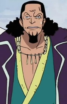 49518 - One Piece 480p Eng Sub