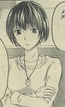Sakurako Kitasenri