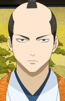 Tokugawa, Shigeshige