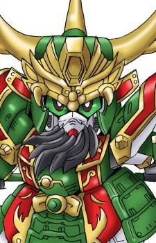 Gundam, Kan-u