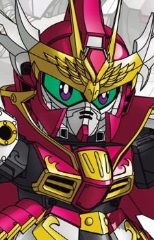 Gundam, Sousou