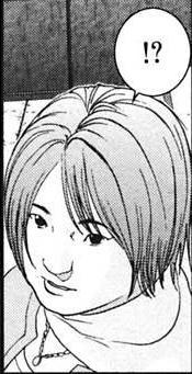 Keiko Morino