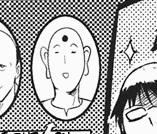 Matsuhisa's second son