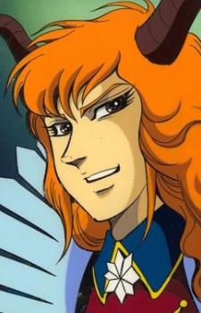 Heinel, Prince