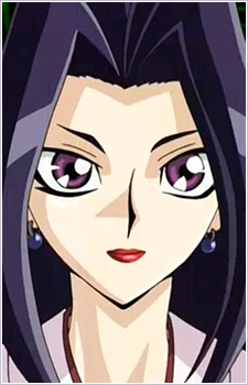 Saiou, Mizuchi