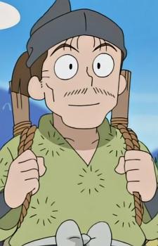 Father Kuroki