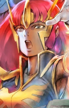 Karn, Haman