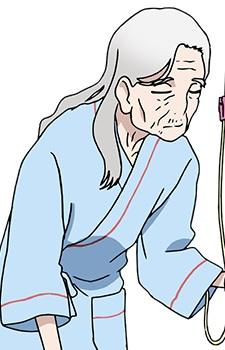 Mikami, Mirei