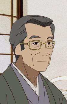Old Tanuki