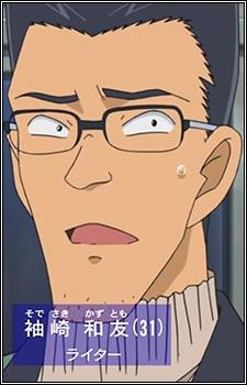 Sodesaki, Kazutomo