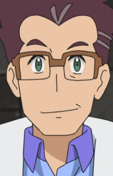 Sakuragi, Professor