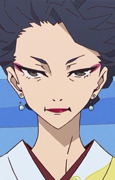 Suzaku, Akemi