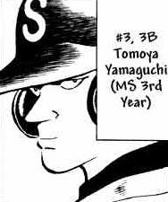 Tomoya Yamaguchi