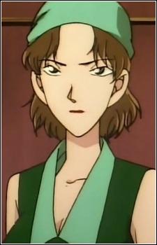 Isami Nagakura