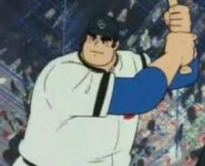 Bansaku Ozutsu