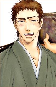 Ichimura, Tatsunosuke