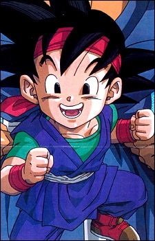 Gokuu Jr. Son