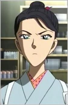 Meguro, Miya