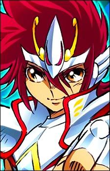 Kouga Pegasus