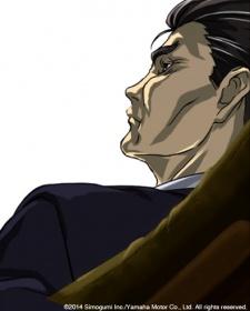 Mitsukuni Hyuga