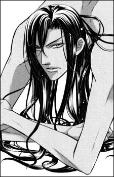Shinobu Kuze