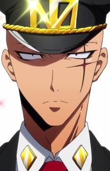 Hajime Sugoroku