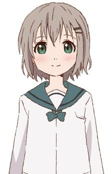 Yukimura, Aoi