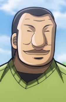 Ootsuki, Tarou