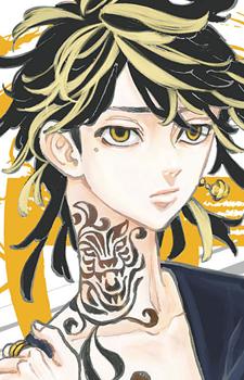 Kazutora Hanemiya (Tokyo Revengers) - MyAnimeList.net