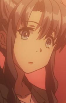 Aoi, Risa