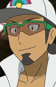 Dr. Kukui
