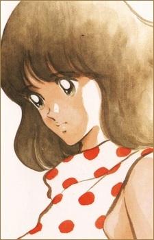 Asakura, Minami