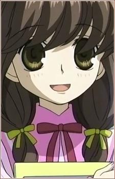 Kamishiro, Hina