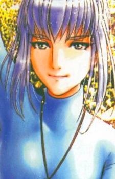 Amakusa, Ryuu