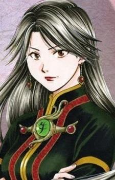 Fushigi Yugi - La Légende de Gembu 178199