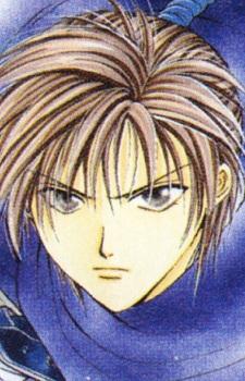 Fushigi Yugi - La Légende de Gembu 207277