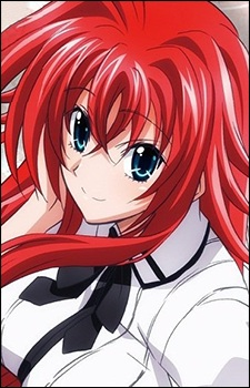 Rias Gremory (リアス・グレモリー)