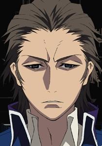 Gen Shiotsu