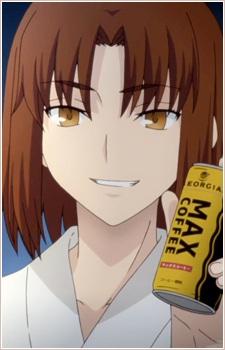 Mitsuzuri, Ayako