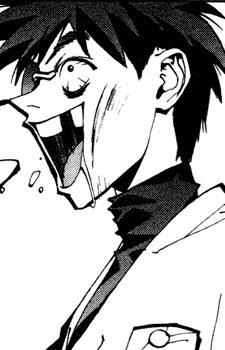 Ryogaku