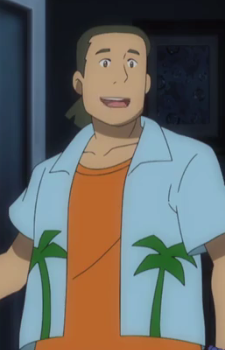 Haru's Father