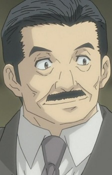 Ryuuichi Minegishi