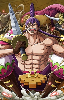 368448 - One Piece 480p Eng Sub