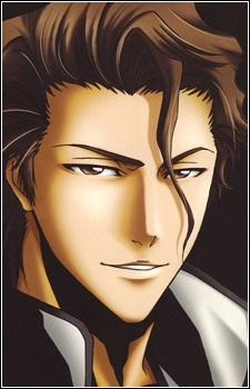 Aizen, Sousuke
