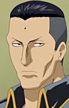 Kumanaku, Seizou