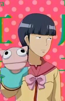 Egawa, Tomoko