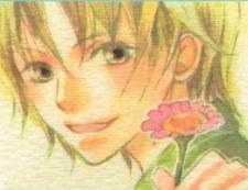 Ryuune