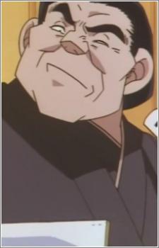 Kaze, Iwato