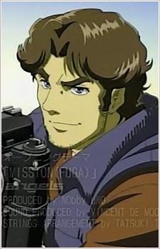 Goh Mutsugi