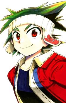 Ryouga